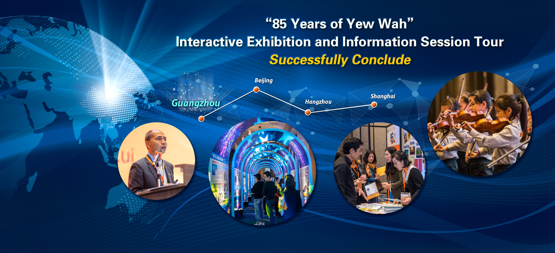 """85 Years of Yew Wah"" Interactive Exhibition and Information Session"