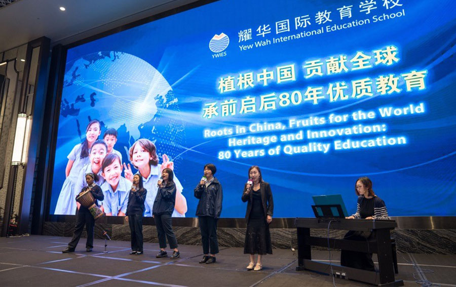 """85 Years of Yew Wah"" Interactive Exhibition and Information Session – Guangzhou Tour Comes to a Successful Conclusion"